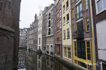 Wijn in Amsterdam